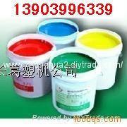 水性油墨及配方