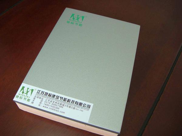 供应酚醛保温装饰一体化板图片