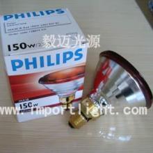 供应100W/150W红外线美容灯泡批发