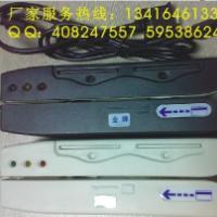 供应磁条卡刷卡机管理软件厂家