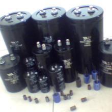 供应军工激光电容器