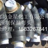 供应台中市硬质泡沫聚氨酯保温管,塑套钢保温管,聚氨酯预制