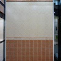 供应东营齐元陶瓷厨卫精品 图片|效果图