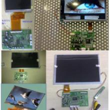 供应2.4寸-10.4寸彩色LCD液晶显示屏模块
