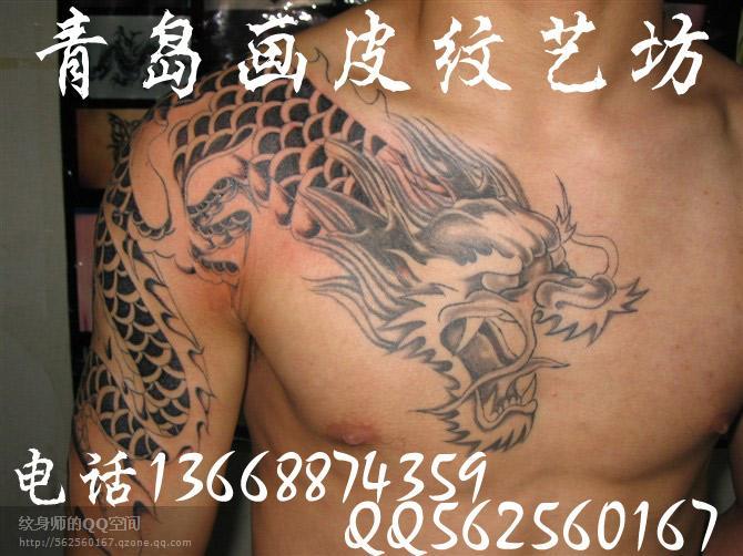 霸气过肩龙图腾纹身 - 地区纹身,中国纹身,欧美纹身,日式纹身 - -图片