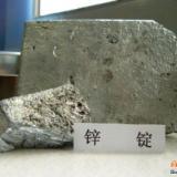 供应深圳南山锌合金废料回收公司/南山回收废锌