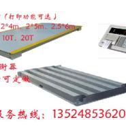 上海小型10吨电子称图片