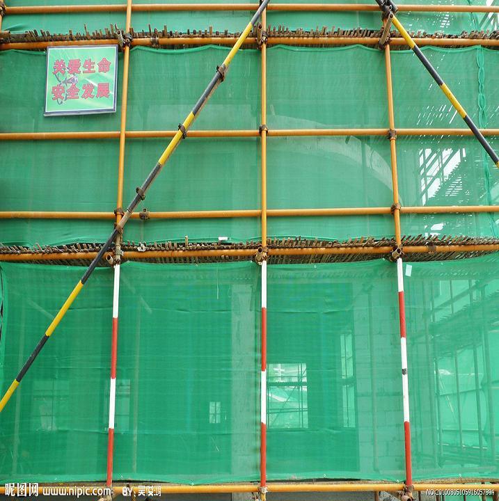 外墙保温材料阻燃安全网