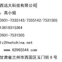 供应防爆电话机0M374317