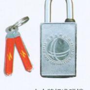 磁感密码锁电力挂锁具通开钥匙图片
