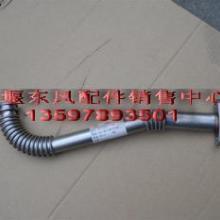 东风天龙雷诺发动机增压器回油管5010477484批发