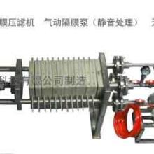 供应上海隔膜压滤机/信步小型隔膜压滤批发