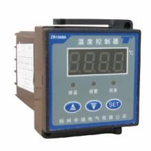 供应ZR1048E温湿度控制器批发