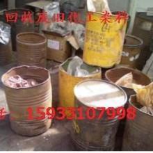 供应染布印染化工染料回收