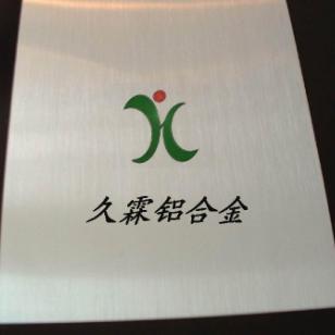 韩国进口1100纯铝板图片