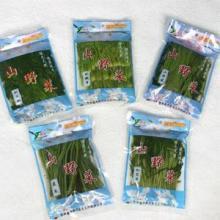 供应批发东北山野菜蘑菇等产品图片