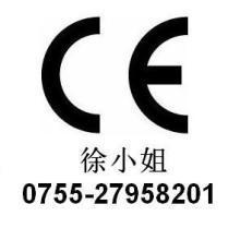 手摇磨床CE认证,光学磨床CE认证,木工锯床CE认证