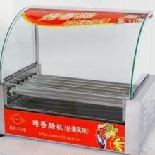 供应烤肠机-烤肠机价格烤肠机的价格烤肠机烤肠机价格烤肠机的价格