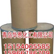 供应pvc热稳定剂