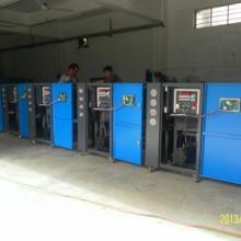 供应风冷式低温冷水机,超低温工业冰水机图片