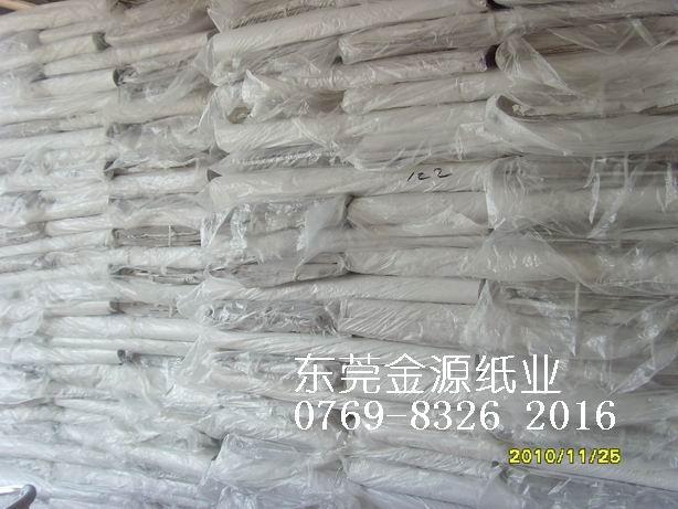 供应东莞最便宜的20克包装有光纸批发