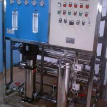 供应工业纯水反渗透设备/工业纯水反渗