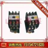 供应中间继电器 直流继电器 交流继电器 过载继电器MA306A-