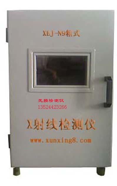 电热管检测仪
