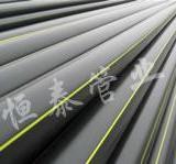 供应五寨县PE燃气管质量保证