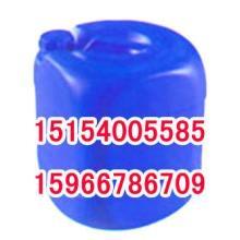 供应塑料软化剂