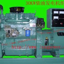 星光柴油发电机组系列 星光柴油发电机组无锡动力系列