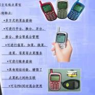 云南昆明无线点菜宝点菜机PDA图片