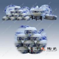 供应青花瓷餐具,景德镇餐具,餐具批发价格,餐具陶瓷厂家