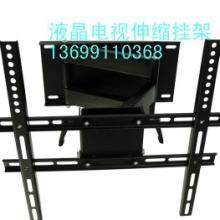 供应平板电视伸缩折叠挂架显示器转壁架图片