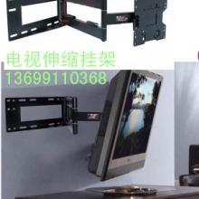 供应37-55寸液晶电视折叠旋转伸缩壁挂架安装单臂旋转折叠架批发