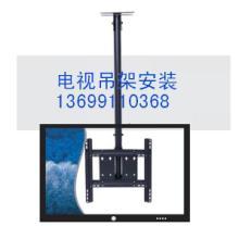 供应单屏电视吊架显示器旋转吊架LED架图片