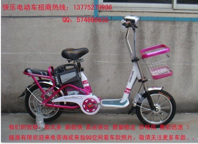 自发电电动车图片/自发电电动车样板图 (1)