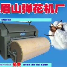 供应新疆销售最近的羊毛机驼毛机棉花机 棉花机 驼毛机 被子加工机