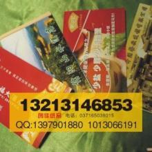 郑州面巾纸袋,餐巾纸袋,钱夹纸袋,钱夹式餐巾纸,荷包纸,钱夹纸巾、