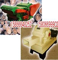 供应木屑机MXJ木屑机