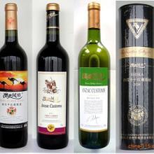 供应进口澳洲风情葡萄酒批发
