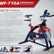 伟丰WF-710A立式健身车图片