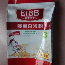 供應廣州鋁箔袋厂