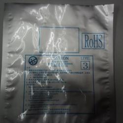 供應防靜電真空鋁箔袋