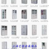 供应义乌文件柜江苏文件柜铁文件柜、办公文件柜
