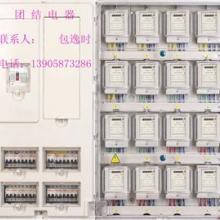 供应左右结构16表位聚碳脂透明集表箱批发