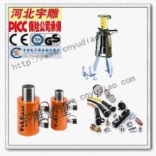 RSM单作用千斤顶-超薄型液压千斤顶RSM单作用千斤顶-超薄型千批发