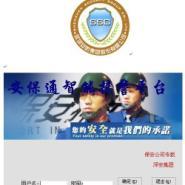 电话联网报警系统图片