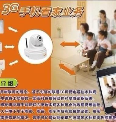 视频监控摄像机图片/视频监控摄像机样板图 (1)