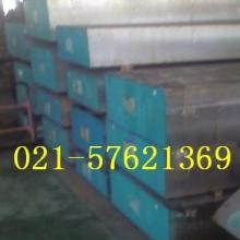 供应用于模具的批发P20模具钢 塑胶模具钢 塑料模批发